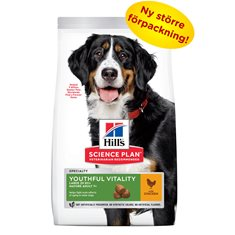 Hill's Sience Plan Canine Adult7+ Youthful Vitality Large Breed
